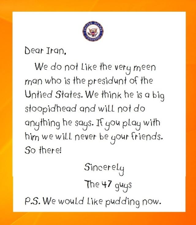 Best Letter